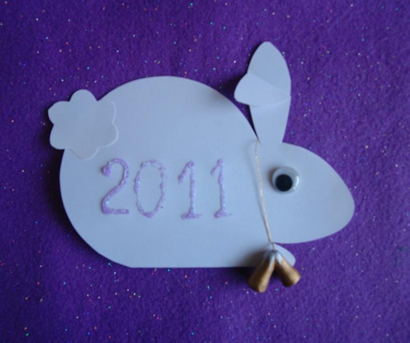 Новогодняя открытка в развороте