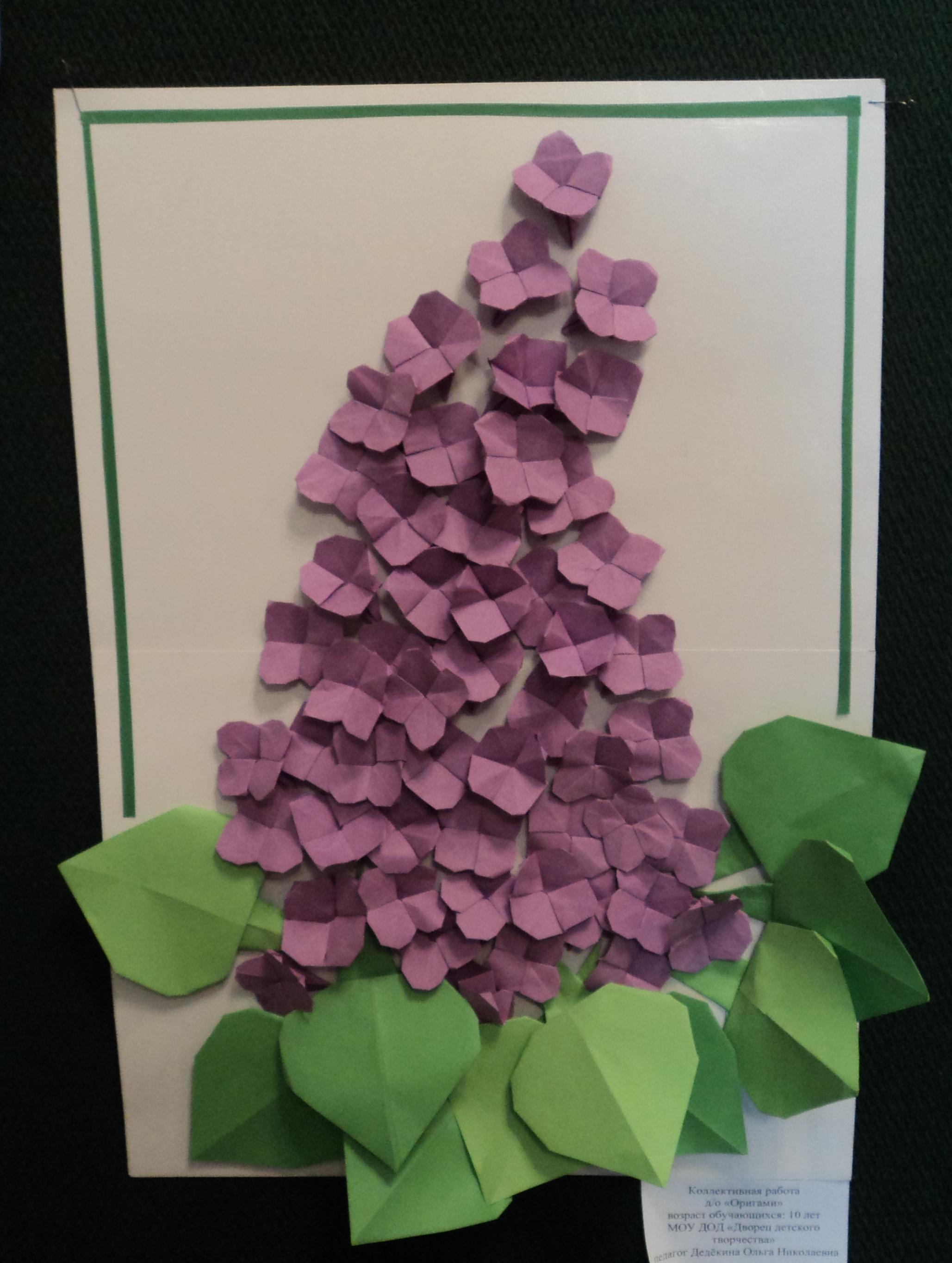 Выставка поделок — оригами | Творим