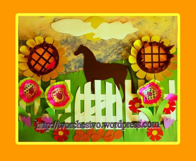 ...мы представляем работу, которую выполнили до того, как был объявлен месяц подсолнухов в Мастерской цветочной феи.