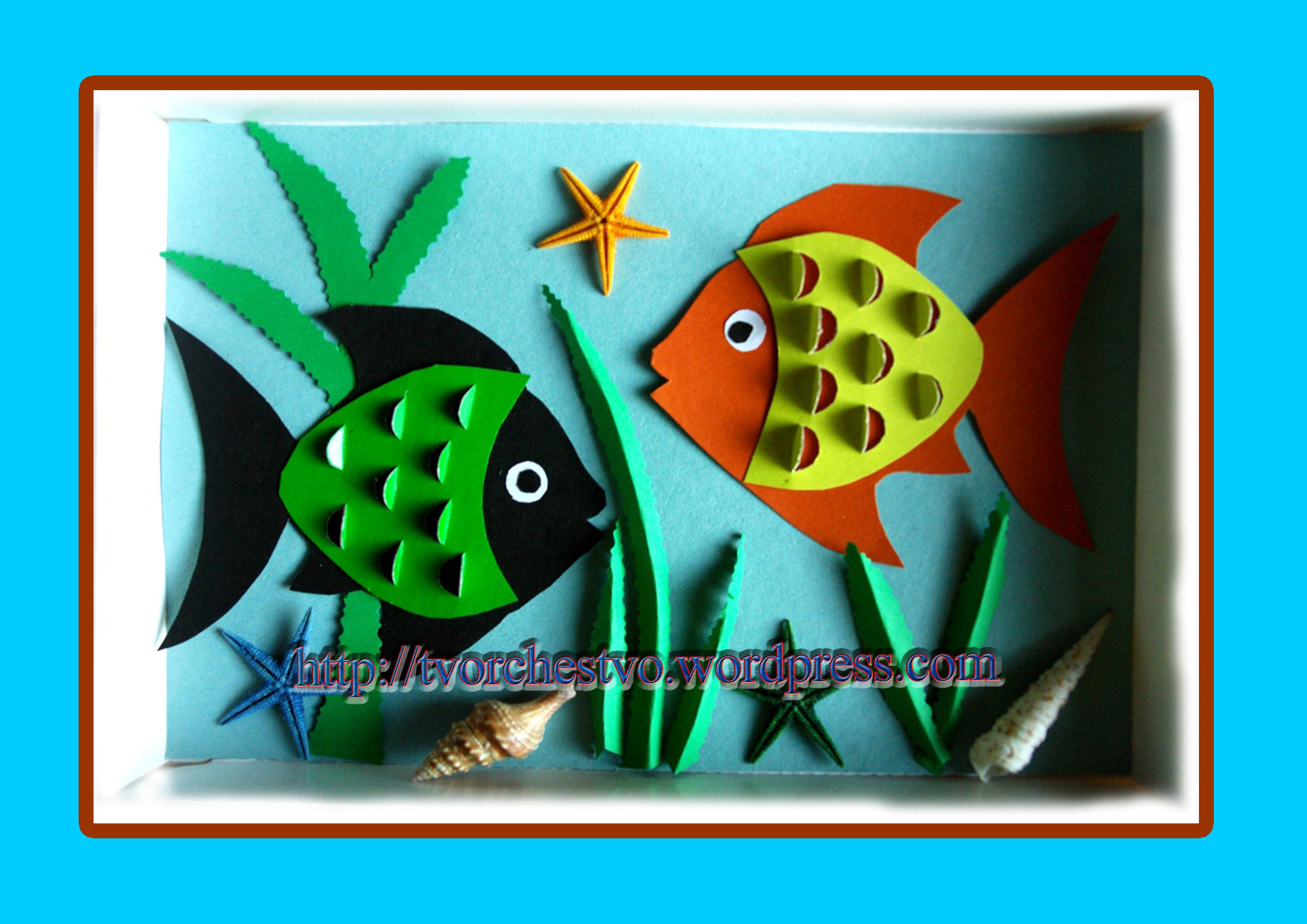 Поделки рыбки для аквариума своими руками