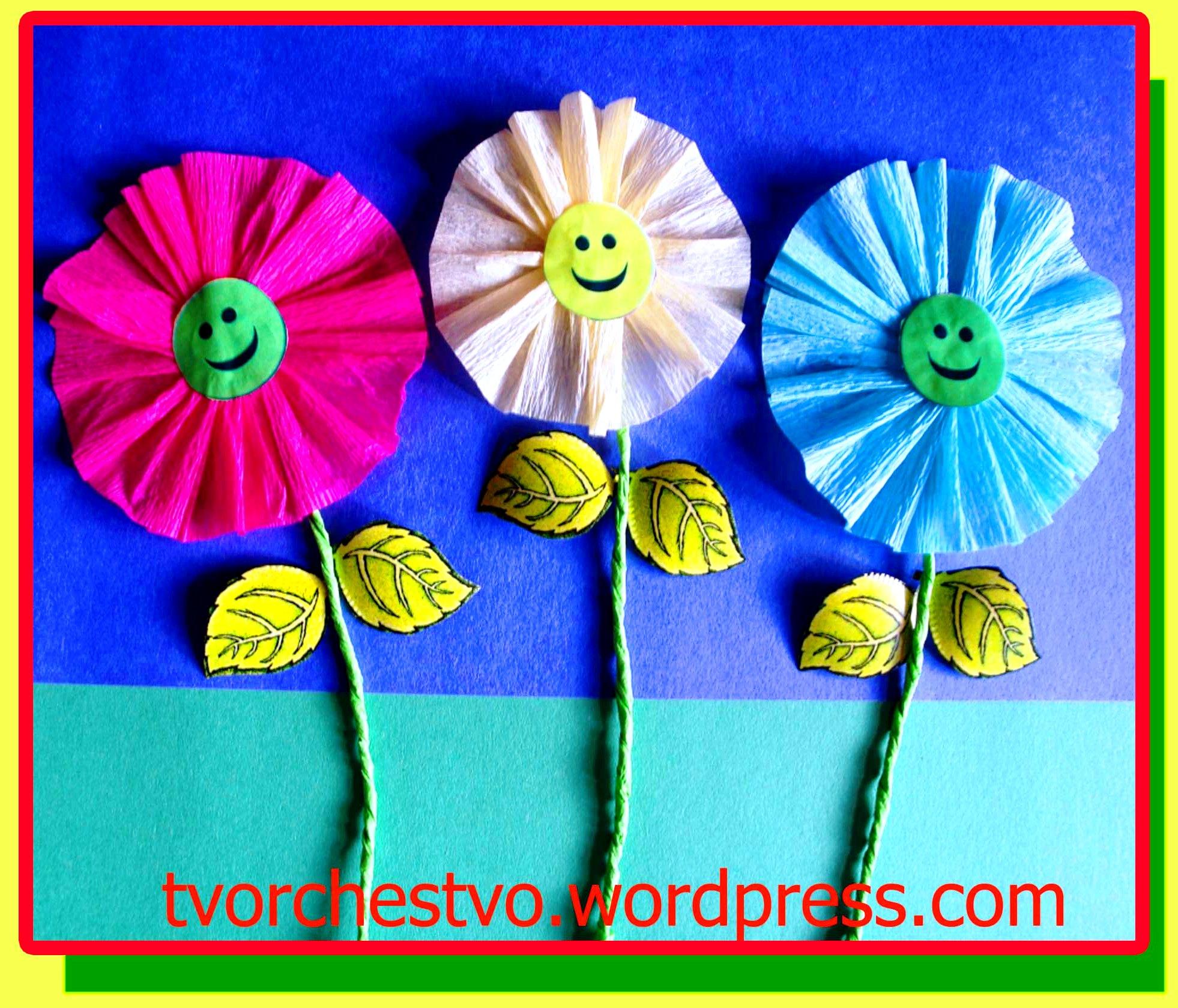 Цветы из бумаги для детей своими руками схемы
