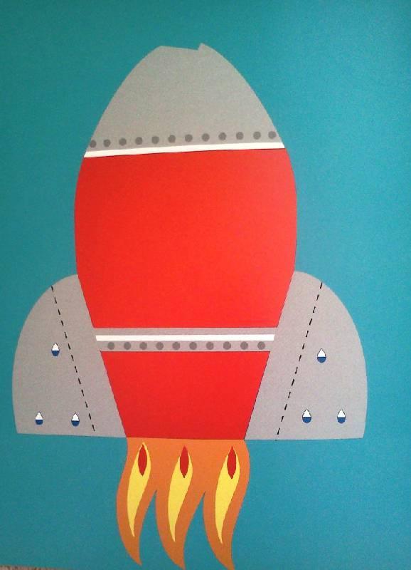 Объёмная ракета из бумаги для детей шаблоны