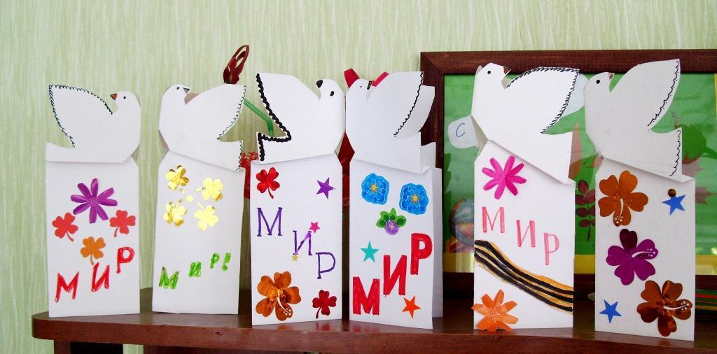 Фото, открытки своими руками к 1 мая для детей