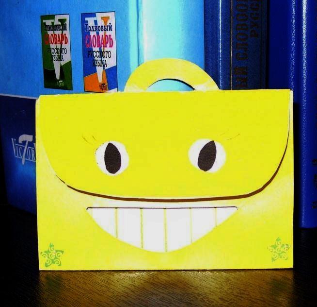 Открытка портфель из бумаги своими руками 44