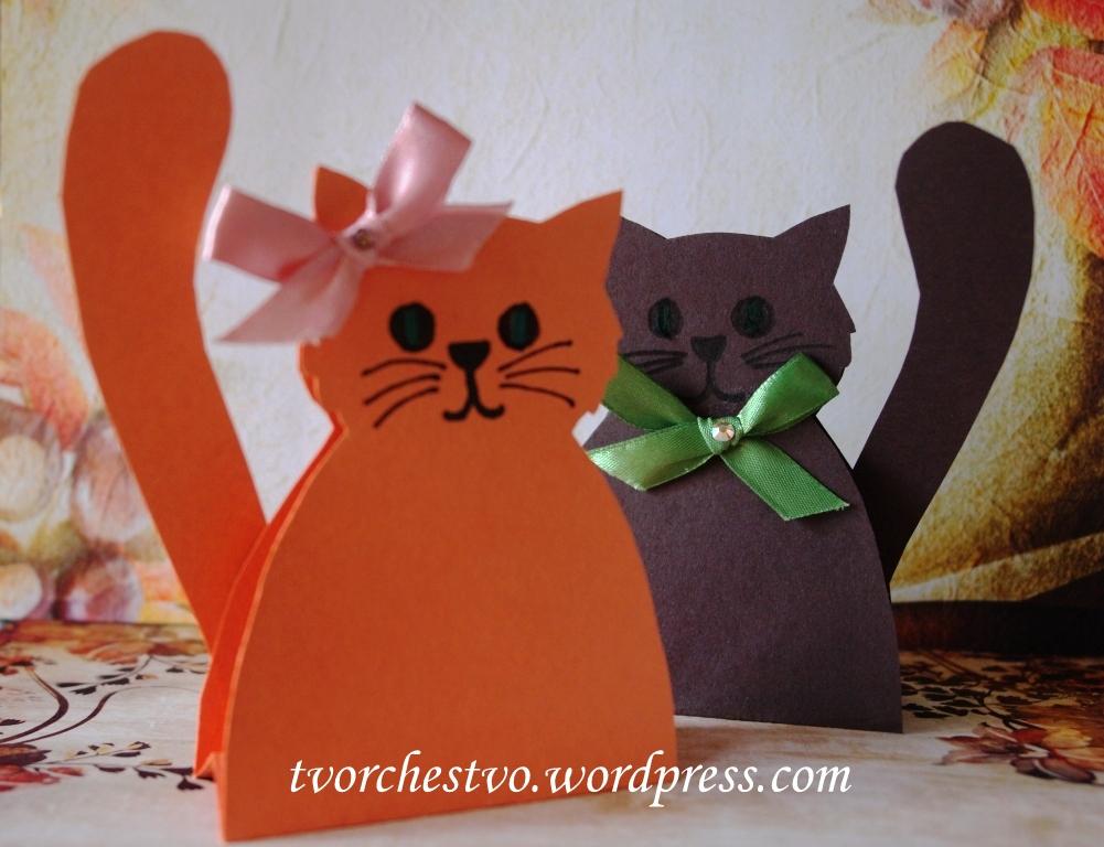 Коты своими руками из бумаги