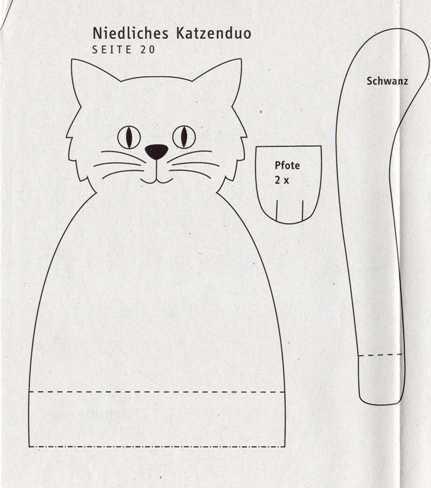 Объемная открытка шаблоны кошки