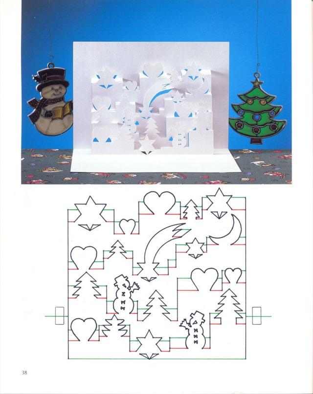 weihnachtskarten0039