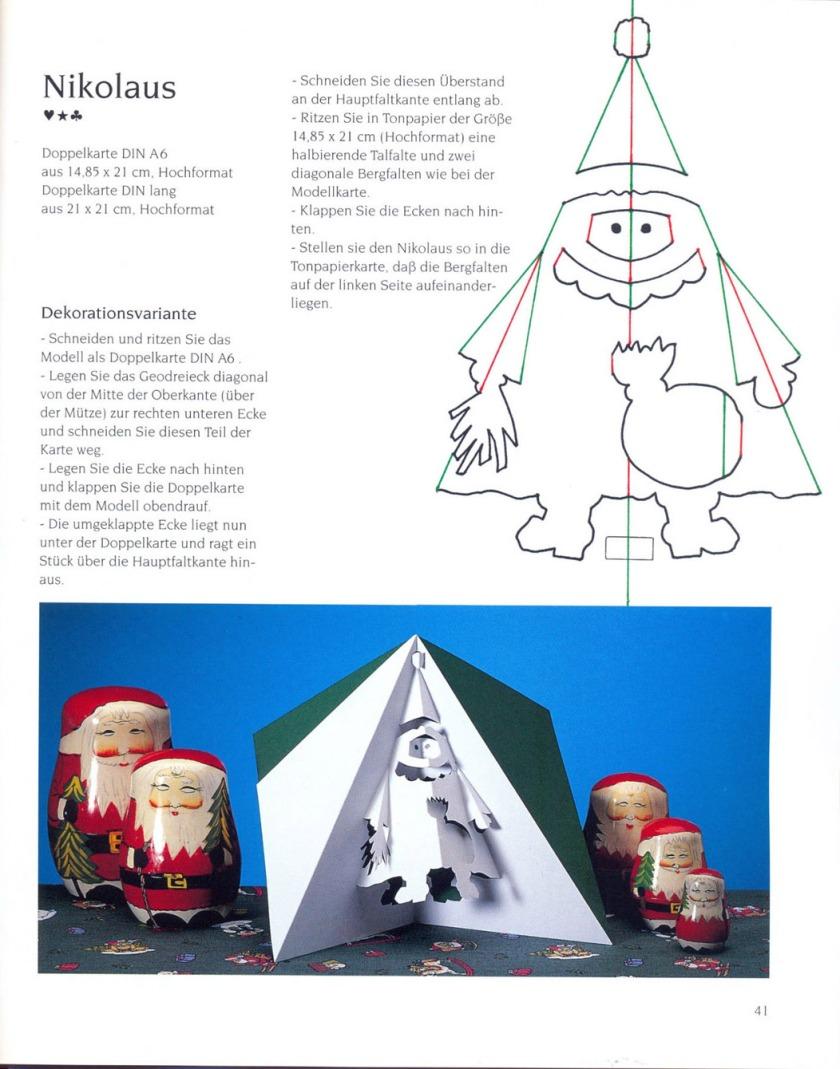 weihnachtskarten0042