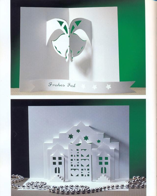 weihnachtskarten0045