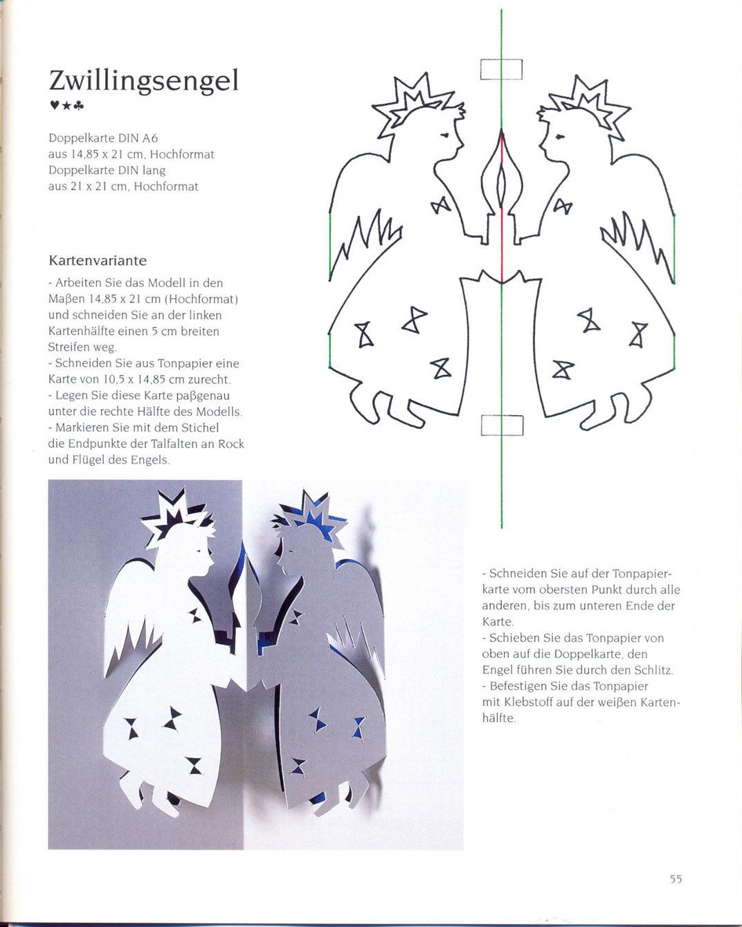 Новогодние открытки в технике киригами шаблоны