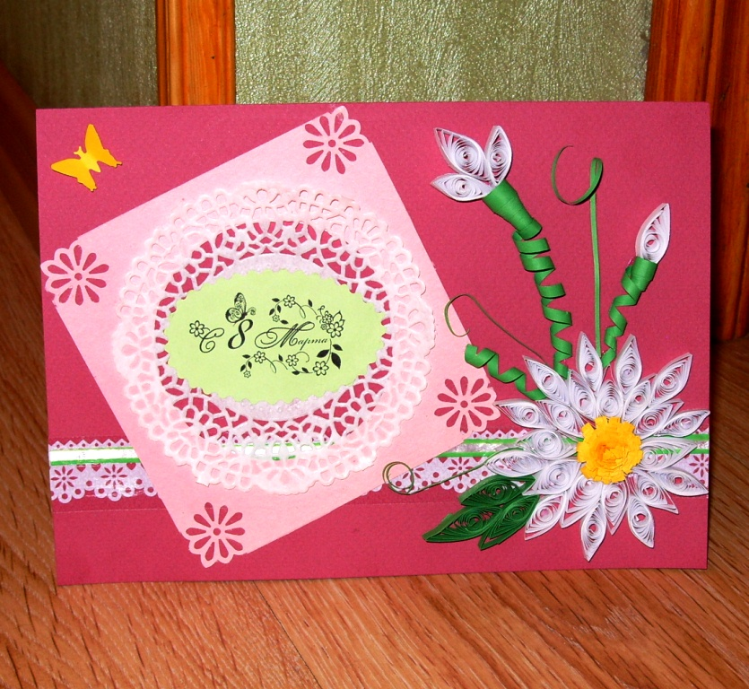 Оригинальные открытки своими руками к дню рождения