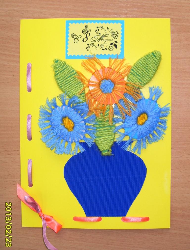 Аппликация открытка маме 1 класс