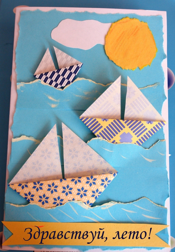 Джинсовой, открытка с детьми море