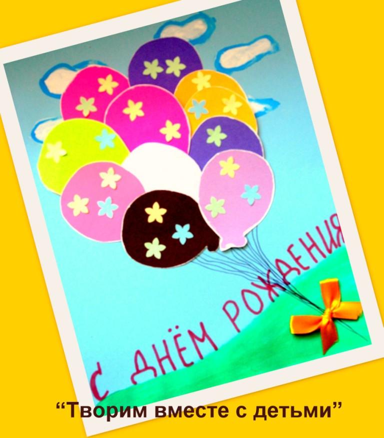 Поздравления марта, открытка делаем вместе