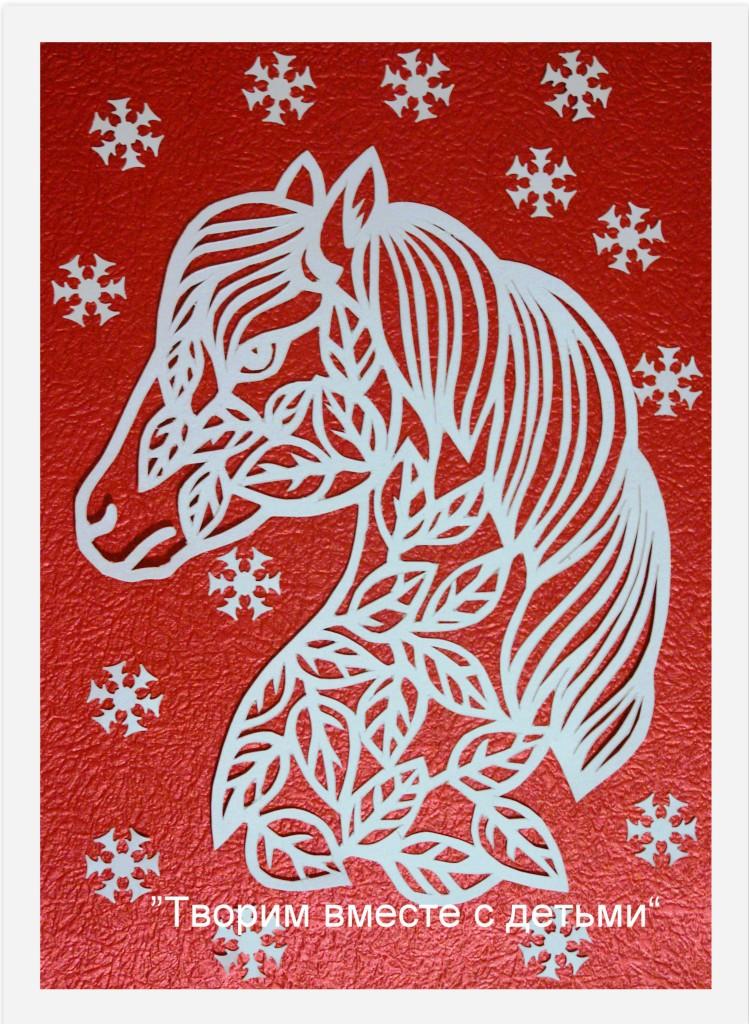 Сейчас нам нужно обвести лошадку по контурам на ткань, из которой и будет сама лошадка